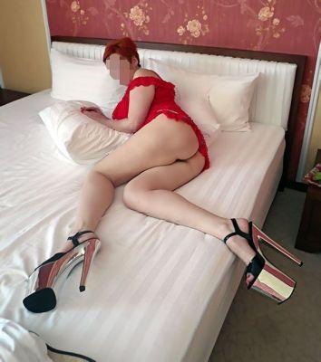Руслана — экспресс-знакомство для секса от 2000