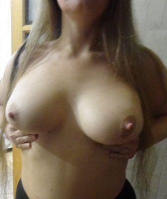 Диана, 26