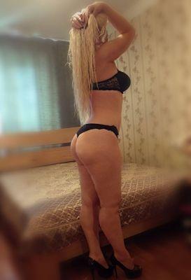 Эльza, 28, Владивосток, Снеговая Падь