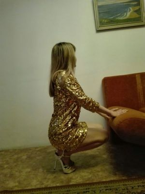 Вероника, 29