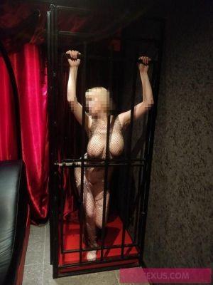 Настя — лингам-массаж от проститутки - 4000 руб. в час