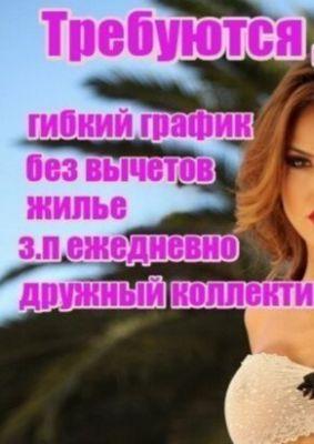 фото Массаж  (Владивосток)