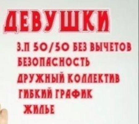 Знакомства в Владивостоке — Массаж , 28 лет