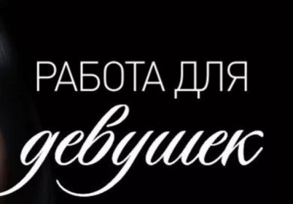 проститутка Массаж  (Владивосток)