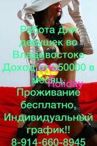 Самая маленькая проститутка Куртизанки, доступна 24 7