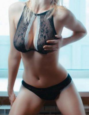 Вызвать проститутку от 2000 руб. в час (Иришка, 26 лет)